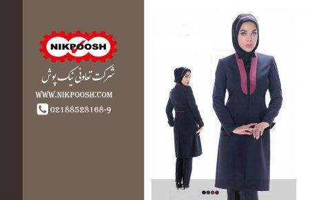 لباس فرم اداری خانم ها EB11