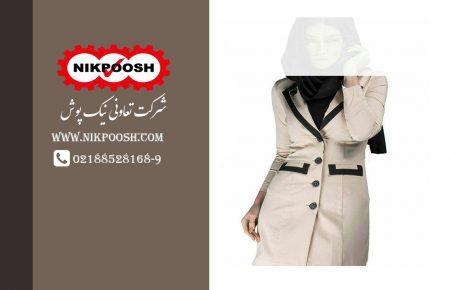 لباس فرم اداری خانم ها EB04