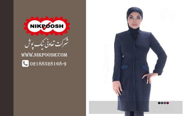 لباس فرم اداری خانم ها EB06