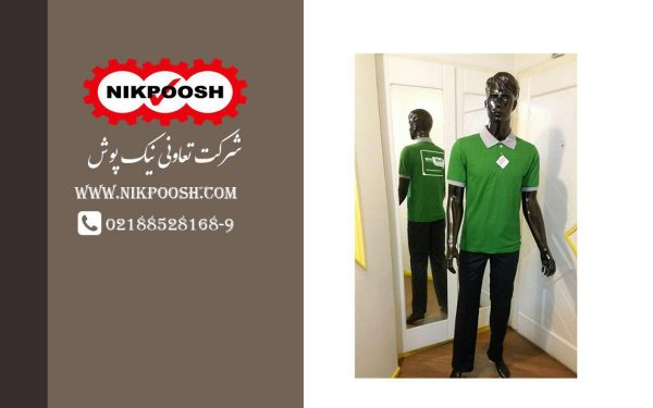 البسه تبلیغاتی|تیشرت|TT10