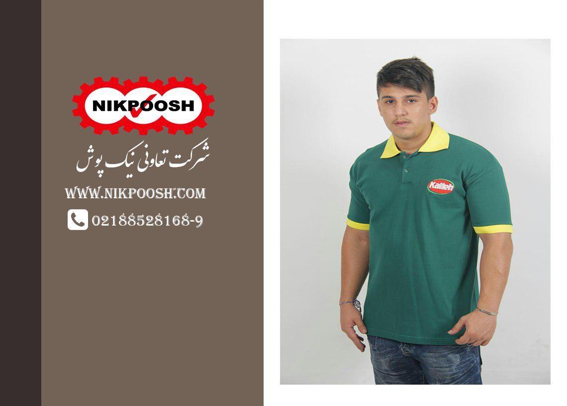 البسه تبلیغاتی تیشرت TT07