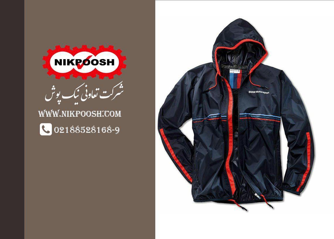 لباس فرم زمستانی|کاپشن|ZK03