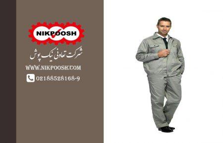 لباس فرم کارگری LK01