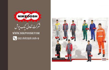 لباس فرم کارگری LK06