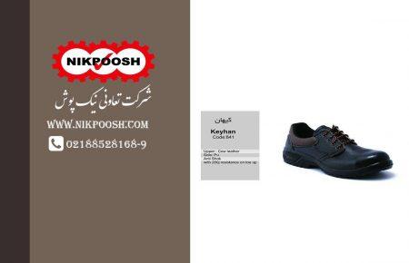 کفش اداری KE01