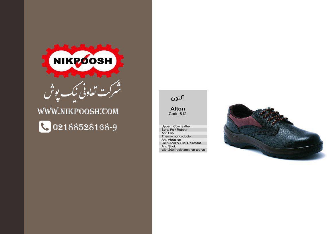 کفش اداری KE04