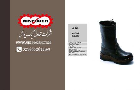 کفش صنعتی KS01
