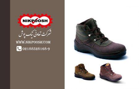 کفش صنعتی KS14
