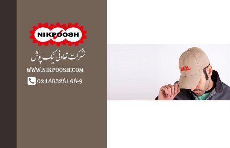 البسه تبلیغاتی|کلاه|TK01