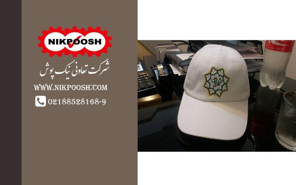 البسه تبلیغاتی|کلاه|TK04