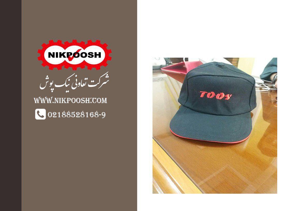 البسه تبلیغاتی کلاه TK07