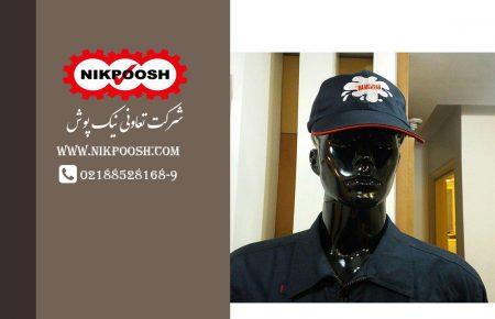 البسه تبلیغاتی|کلاه|TK08