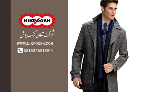 لباس فرم زمستانی |اورکت اداری|ZO02