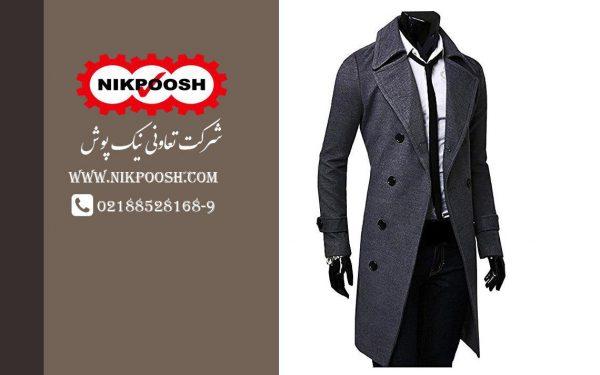 لباس فرم زمستانی |اورکت اداری|ZO03