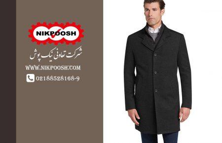 لباس فرم زمستانی |اورکت اداری|ZO04