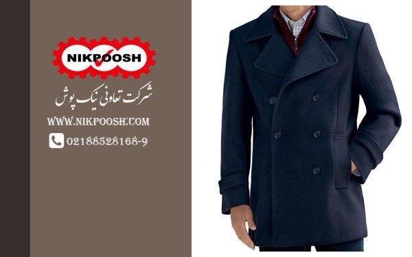 لباس فرم زمستانی |اورکت اداری|ZO05