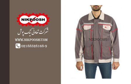 لباسکار صنعتی LK-301