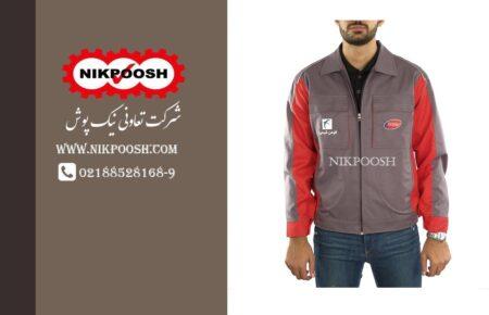 لباسکار صنعتی LK-304