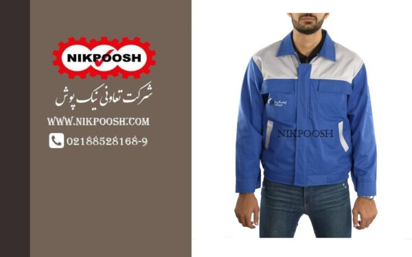 لباسکار صنعتی LK-307