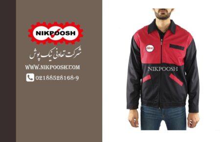 لباسکار صنعتی LK-308