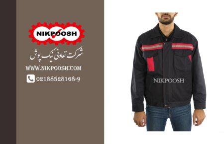 لباسکار صنعتی LK-309